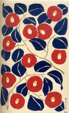 Pattern Design - Yamana Ayao - The most creative designs Motifs Textiles, Textile Prints, Textile Patterns, Flower Patterns, Print Patterns, Japanese Patterns, Japanese Prints, Japanese Design, Japanese Art