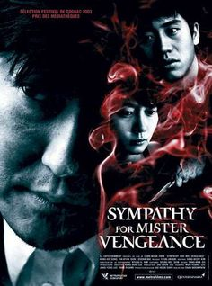 Гледайте филма: Съчувствие за г-н Мъст / Boksuneun naui geot / Sympathy for Mr. Vengeance (2002). Намерете богата видеотека от онлайн филми на нашия сайт.
