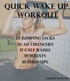 Think you don't have time to workout during the day? You're wrong! Do this routine RIGHT after you wake up, before your shower, and you'll be set for the day...you might not even need your cup of coffee!