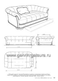 """Чертежи мебели. Диван, Третий рейх, из альбома """"Мебель  Европы"""" Генриха Гацура."""