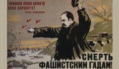 5 янв. 1944 началась Кировоградская операция. За освобождение Украины отдали свои жизни 3,5 млн советских воинов