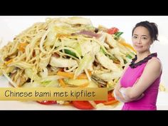 Chinese Bami met Kipfilet door Chinees Restaurant Kok Pureed Food Recipes, Pasta Noodles, Asian Recipes, Asian Foods, Chinese Food, Poultry, Delish, Cabbage, Food And Drink
