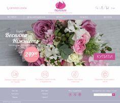 Flower eShop on Behance