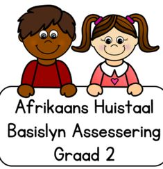 Afrikaans Language, Education, Words, Afrikaans, Onderwijs, Learning, Horse