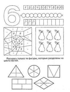 6 Homeschool Kindergarten, Preschool Education, Preschool Math, Elementary Math, School Worksheets, Kindergarten Worksheets, Worksheets For Kids, Back To School Activities, Preschool Activities