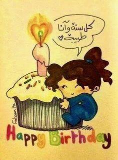 DesertRose,;,birthday wishes,;,
