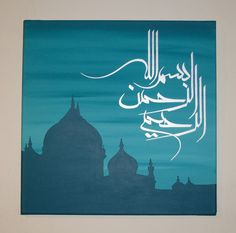 Islamic painting on canvas by IslamicArtDesign on Etsy, £19.00