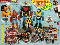 Revenge of the Retro Japanese Toy Adverts Japanese Robot, Cute Japanese, Vintage Japanese, Vintage Robots, Vintage Toys, Japan Advertising, Robot Monster, Toy Catalogs, Cool Robots