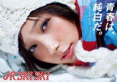 この本田翼ちゃんの2012-13冬のJR東日本のポスターは、1000枚ある中から選ばれたものだそうです。やはり人の顔というものは、人を惹きつける力があるのですね。シンプルなキャッチコピーと魅力的な素材さえあれば、他は何も要らないということのよいお手本です。