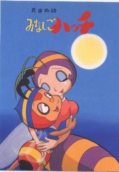 みなしごハッチ ポストカード 1970s Cartoons, Classic Cartoons, Old Anime, Manga Anime, Japanese Show, Vintage Cartoon, Vintage Toys, Popular Anime, Funny Tattoos
