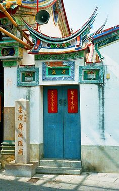 台灣府城隍廟  Tainan City God Temple, built in 1669