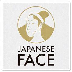 歌舞伎フェイスパック | フェイスパック | | 東京 半蔵門 一心堂本舗 Typography Logo, Art Logo, Logos, Japanese Face, Japan Logo, Chinese Design, Logo Design, Graphic Design, Face Design