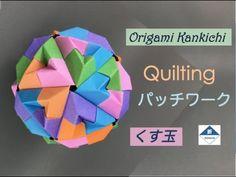 Quilting Kusudama Tutorial パッチワーク(くす玉)の作り方