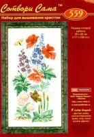 Gallery.ru / Фото #5 - полевые цветы - irisha-ira