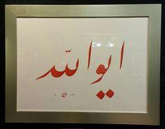 Eyvallah-Hattat Ali Toy