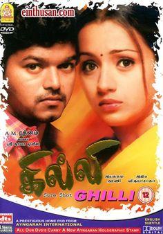 Ghilli Tamil Movie Online - Vijay, Trisha and Prakash Raj. Directed by Dharani. Music by Vidyasagar. 2004 [U/A] w.eng.subs