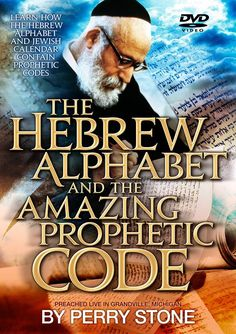 Perry Stone - The Hebrew Alphabet and the Amazing Prophetic Code