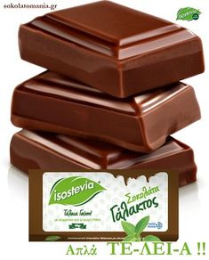 ISOSTEVIA(milk chocolate) Stevia, Milk, Candy, Cookies, Chocolate, Food, Crack Crackers, Chocolates, Eten