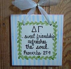 Sweet friendship
