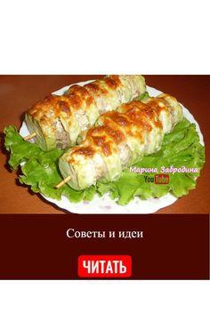 Keto Diet Plan, Ketogenic Diet, Diet Tips, Diet Recipes, Pescatarian Recipes, Keto Snacks, Fresh Rolls, Meal Planning, Breakfast Recipes