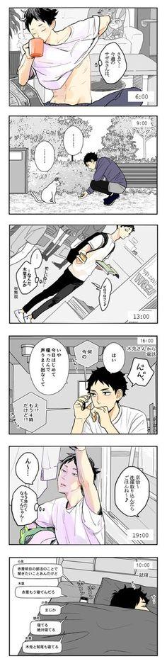 埋め込み画像 Kagehina, Bokuto X Akaashi, Sugawara Koushi, Haikyuu Fanart, Haikyuu Ships, Haikyuu Anime, Kurotsuki, Boy Character, Bokuaka