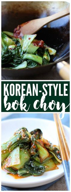 Bok Choy (Bok Choy Namul) - KimchiChick Korean-style bok choy is a quick and easy veggie side dish that is hearty, healthy, and full of Korean flavors! Korean Side Dishes, Veggie Side Dishes, Side Dish Recipes, Food Dishes, Asian Recipes, Easy Korean Recipes, Vegetable Recipes, Vegetarian Recipes, Cooking Recipes
