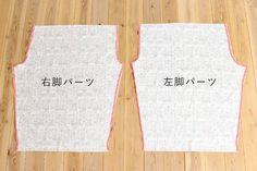 タック入りサーカスパンツの製図・型紙と作り方 | nunocoto fabric Linen Pants, Apron, Sewing, Creative, Fabric, Fashion, Dressmaking, Tejido, Moda