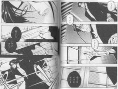 Peacemaker Kurogane Vol 6