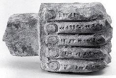 "Miniature corbel (""hand of Ishtar"") METROPOLITAN MUSEUM  Period:     Neo-Assyrian Date:     ca. 883–859 B.C. Geography:     Mesopotamia, Nimrud (ancient Kalhu) Culture:     Assyrian Medium:     Ceramic, bitumen"