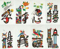 Rabbit, Folk, Typography, Kids Rugs, Drawings, Painting, Design, Illustration Art, Decor
