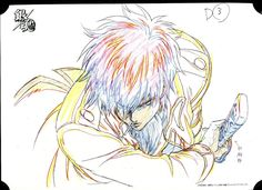 Great Artists, Anime, Animation, Draw, Inspiration, Sketches, Sleeves, Dibujo, Drawing Drawing