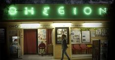 Κινηματογραφική Λέσχη Αλεξανδρούπολης: Προβολές ταινιών και όπερας σεμιναριακές διαλέξεις και εκδηλώσεις http://ift.tt/2EaqDi1