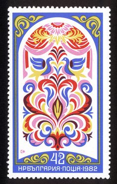 traditional Bulgarian home decor motifs by Stefan Kanchev on a 1982 Bulgarian postage stamp Postage Stamp Design, Love Stamps, Vintage Stamps, Canvas Prints, Art Prints, Stamp Collecting, Mail Art, My Stamp, Poster