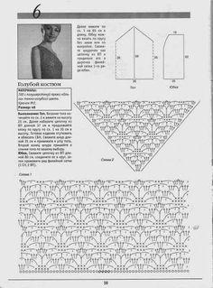 World crochet: My works 73
