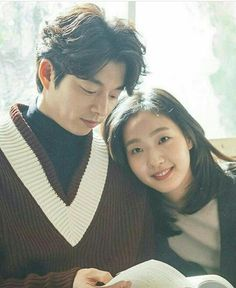 Goblin: Der einsame und große Gott-Iflix 170809 - Gong Yoo - Goblin :The Lonely and Great God - Korea Images Korean Drama Romance, Korean Drama List, Korean Drama Quotes, Goblin 2016, Goblin The Lonely And Great God, Goblin Korean Drama, Goblin Gong Yoo, Ji Eun Tak, Live Action