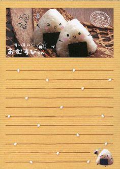 Free Notes: Talking Food #free #printables #cute #kawaii #asian #stationary #onigiri #memo