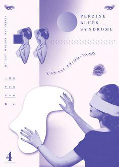 Perzine Blues Syndrome - Miyake Aya