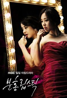Pink Lipstick- another revenge drama on my filler list!