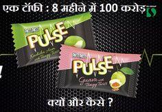 DS Group की कच्चे आम के स्वाद वाली टॉफी Pass Pass Pulse ने 8 महीनो में 100 करोड़ का कारोबार करके भारतीय कैंडी बाज़ार में नया कीर्तिमान स्थापित किया है,कैसे ?