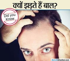 Are you suffering from hairfall problem??? Here is the solution to overcome hairfall problems, for more information visit this page...