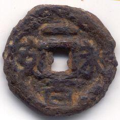 Yong An Yi Bai iron - Ten kingdoms
