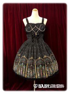 Gloria ~ ~ Beautiful glassy saint Mary Jeanne jumper Skirt
