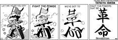 Calligraphy 39 - Tatsuya Ishida [sinfest]