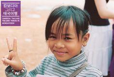 2006 in Cambodia 캄보디아의 해맑은 어린이들^_^ 지금은 많이 컸겠네-