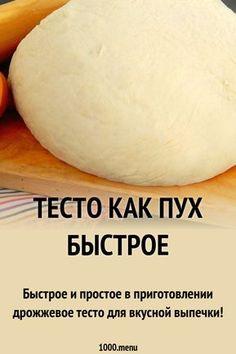 Ketogenic Recipes, Diet Recipes, Cake Recipes, Vegan Recipes, Thai Dessert, Food Trays, Vegetable Drinks, Russian Recipes, Healthy Eating Tips