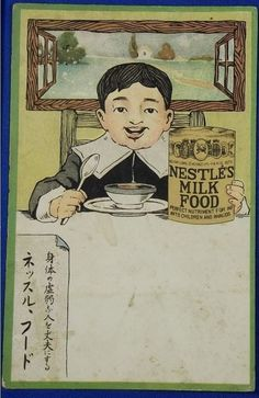 """1930's Nestlé and Anglo-Swiss Japanese Advertising Postcard """" Eagle Milk """" / vintage antique old art card / historic history paper material"""