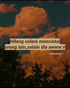 Qoutes, Funny Quotes, Note Doodles, My Love Story, Story Quotes, Reminder Quotes, Quotes Indonesia, Caption Quotes, Deep Thoughts