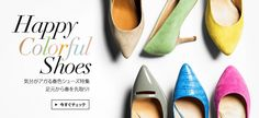 Google Banner, Shoes Editorial, Shoe Advertising, Facebook Cover Design, Nail Care Tips, Shoes Ads, Promotional Design, Catalog Design, Colorful Shoes