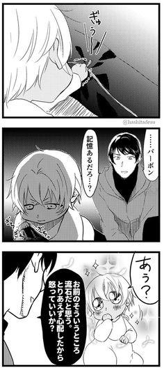 はした (@hashitadesu) さんの漫画 | 39作目 | ツイコミ(仮) Magic Kaito, Japanese Culture, Conan, Detective, Cartoon, Manga, Anime, Manga Anime, Manga Comics