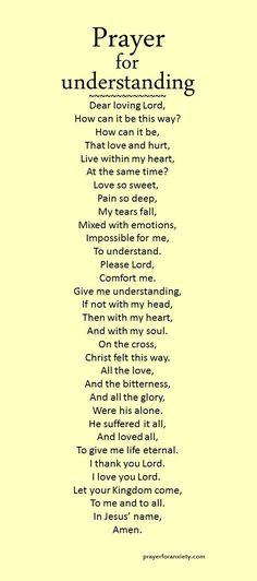Prayer for understanding